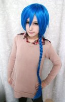 aladdin coolers - MAGI Aladdin Anime Cosplay Unique Straight Weave Charming Cool Man Cosplay Wig