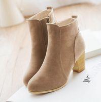 Carregadores do outono e inverno curto cilindro com botas de salto alto sapatos Martin botas mulheres ankle boots com matagal espesso