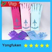 Cheap Frozen gloves Best Children's full finger