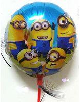aluminium poles - 8 Inch Minion Balloon With Pole Baby Shower Foil Balloon Party Birthday Wedding Decorations JIA250
