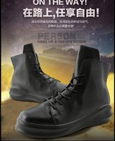 Wholesale Autumn and winter high tie increased leisure shoes mens sports shoes