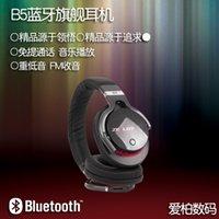 Cheap High fidelity wireless headset bluetooth earphones mobile phone headphones computer headset mp3 earphones 8g ram card