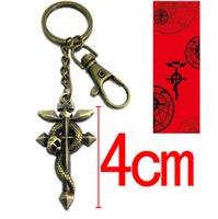 anime swords - 250pcs Anime Fullmetal Alchemist Sword Matel Keychain Pendant
