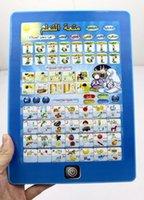 Wholesale New Muslim Toys Learning Education For Islamic Kids Arabic and English Ipad Machine