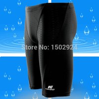 Wholesale High Quality Fina Approved Men Sharkskin Racing Training Swimming Trunk Jammer Swimwear Briefs L XL Polyamide Lycra