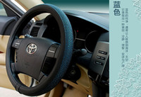 Wholesale The summer ice silk D leather steering wheel cover the set of car steering wheel set of universal diameter cm