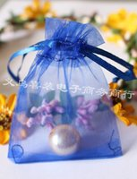 overseas - 200pcs Candy Bags yarn bags wedding festival supplies Direct cm small small gift bag organza bag bags overseas on