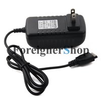 Wholesale 200 AC Adapter Wall Power Charger For HP Slate2 Slate V A PW185