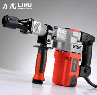 Wholesale hot selling Industrial electric hammer electric pick with raotary hammer drill multifunction percussion drilling electric drill