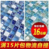 bathroom tiles brown - Gold crystal mosaic mirror glass cube puzzle backdrop brown jade living room bathroom tiles