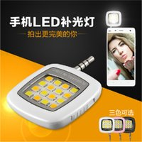 Wholesale Factory direct mobile phone camera led lights rechargeable smart phone external flash lamp beads