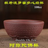 Wholesale real yixing tea cup handmade sutra engraving zisha ceramic kung fu set purple clay Drinkware service limited new