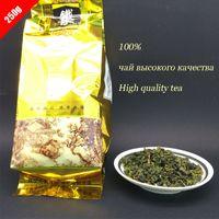 al por mayor té oolong verde-ShineTea100% 250g China Anxi TieGuanYin Oolong Tie Guan Yin infusor de té pérdida de peso de China Verde de Alimentos TG 005 el envío libre