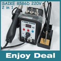 Cheap LCD Display Hot Air Desoldering Station Heat Gun + Solder Iron 220V with many gifts 220v saike 8586D Freeshipping