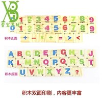 Wholesale Baby Toys Wooden Intelligence Stick Education Wooden Toys Building Blocks Montessori Mathematical Gift