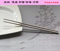 antimicrobial products - Hiromi titanium chopsticks titanium products titanium square solid chopsticks environmental health antimicrobial chopsticks