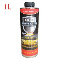 benefit car - The benefits of car chassis armored car chassis L plastic particles KG kilogram car chassis slip rubber spray gun