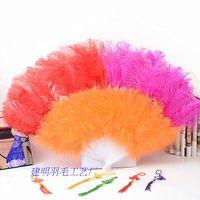 Wholesale feather fan dance cm cm Ostrich wool Large fan lengthen thickening quality