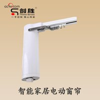 automatic curtain motor - Smart home electric curtain motors automatic remote control system for single double track