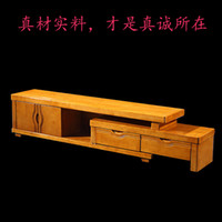 Wholesale Oak TV cabinet retractable TV cabinet All solid wood living room furniture combination of modern Chinese cabinet lockers