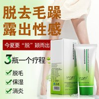 Wholesale Hair Removal Cream snazii powerful hair removal no pain minutes fast permanent hair removal cream for hands legs armpits Shaving Free DHL
