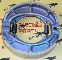 Wholesale GN125 GS125 Motorcycle Brake Shoe Enhanced Neutral Brake Disks