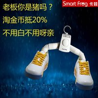 Wholesale Card Frog Mini Portable foldable mini household automatic dryers dry drying racks tourism travel shoes