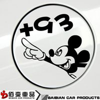 automotive fuel tanks - Automotive fuel tank cap funny cartoon stickers personalized car stickers reflective scratch Mickey decorative garland refit