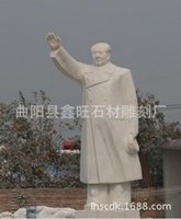 Wholesale Marble statue of Mao Zedong large white marble sculpture carving great sculpture school XWSC