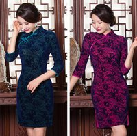 Wholesale YD098 Classic Spring Autumn Qipao Women Body Hugging Chi Pao Velvet Chinese Dresses Split Lace Cheongsam Red Purple Dark Green S M L XL XXL