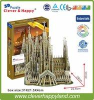 barcelona toys - clever happy land d puzzle model Sagrada Family Basilica Barcelona Barcelona paper puzzle diy model puzzle toy for boy paper
