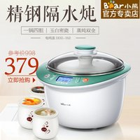 Wholesale Bear Bear DDZ electric slow cooker booking watertight electric cooker pot of four porcelain gallbladder bile