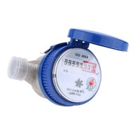 Wholesale Professional Garden amp Home Water Meter Single Flow Dry Cold Water Table mm With Free Fittings