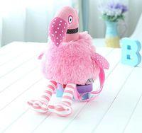 Wholesale Birthday Gift baby children s Plush Backpacks Accessories Stuffed Animals Toys Gifts kids kindergarten flamingos bags years