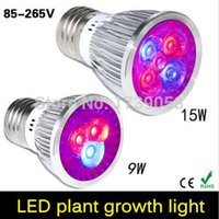 Wholesale HAO E27 GU10 E14 W W Led Grow Light Lamp For Flower Plant and Hydroponics System AC85 V with CE ROHS