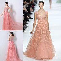 Cheap 2015 Couture Beaded Prom Dresse Best A-Line V-Neck