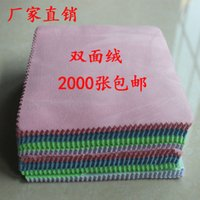 Cheap Fleece glasses cloth Best lens cleaning cloth
