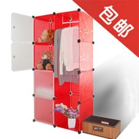baby furniture bookcase - Diy magicaf embossed storage bookcase baby wardrobe black and white belt clothes hanging rod