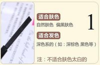 bargain makeup - Brand Makeup five normal standard automatic rotating eyebrow pencil maxdona new listing bargains on behalf of manufacturers