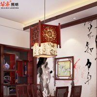 Wholesale modern chinese style red wood carved sheepskin pattern lamp E27 base square classic solid wood dining room lighting pendant wooden lamp
