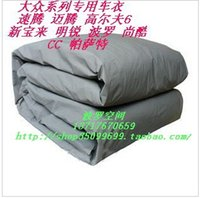 Wholesale Volkswagen Golf dedicated sewing plant within thick cotton velvet cover car cover sewing Car Covers
