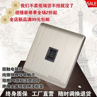 Wholesale Euro International Electrotechnical wall switch socket champagne brushed metal wood panel Internet cable interface socket