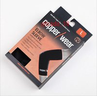 Wholesale 200 BBA5530 hot basketball Copper Wear Outdoor Sports Elbow Support Basketball Compression Elastic Breathable Elbow Protector Gym Arm Guard