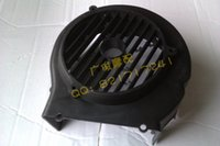 air cylinder tube - Gy6 magnetogenerator fan cover radiator cover gy6125 belt tubes order lt no track