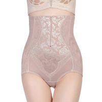 Wholesale New women body shaper sexy high waist cincher slim life hip up corset Plus Size W3632