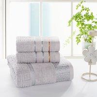 Wholesale Genuine Bath Towel Set cm cm bamboo fiber High quality towel bath towel piece set face towel