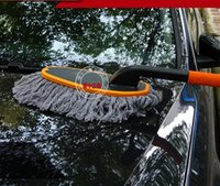 Wholesale Car cleaning duster car wash supplies wax mop tools rotating car cleaning brush