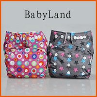babyland diapers - Babyland Baby Cloth Diaper Cute Pattern Insert Nappies