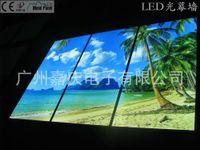 Wholesale LED light emitting decorative curtain backdrop curtain walls visually luminous curtain wall scenario simulation