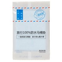 Wholesale H0212 waterproof Anti bacteria Independent packing toilet seat pad Travel goods